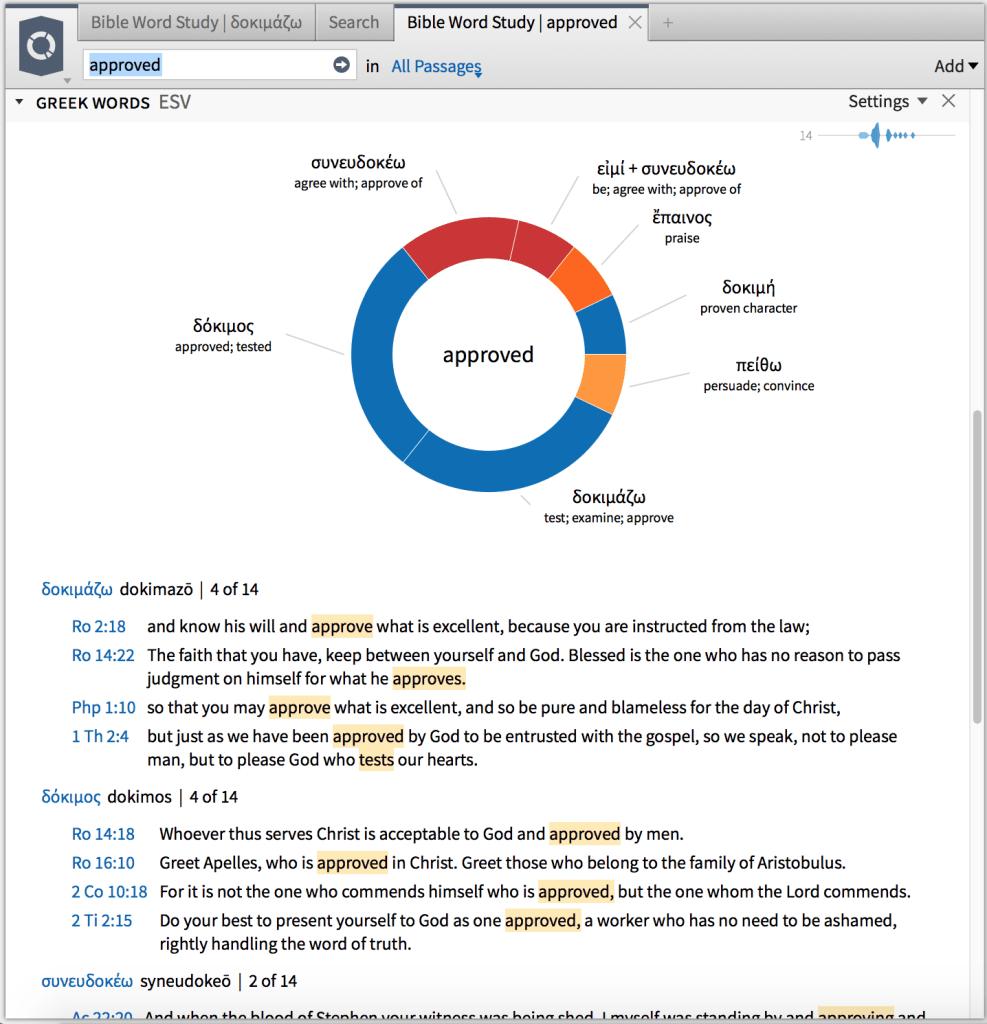 Logos Bible Software - Bible Word Study