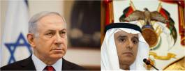 Latest News & PROPHECY: Gulf States Warm to Israel see possibility of Palestinian Peace Deal