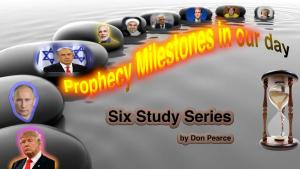 Bible Prophecy comes alive in 2017-18 - 4: Israel, Sheba and Dedan - A Growing Friendship as prophesied in the Bible - Don Pearce