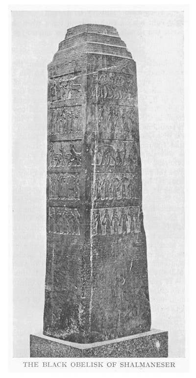 The Black Obelisk of Shalmaneser