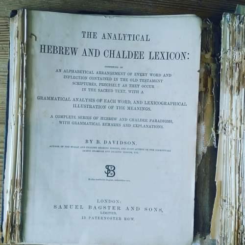 Benjamin Davidson, Analytic Hebrew Lexicon