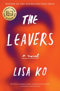 the-leavers