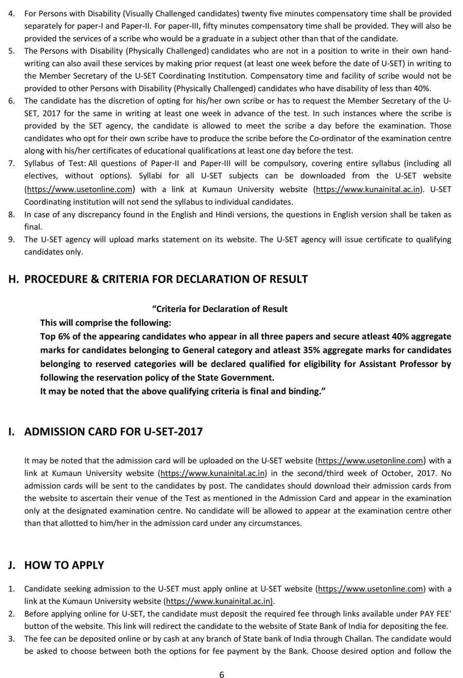 II-Information Brochure-2017_22.08.2017-6.jpg