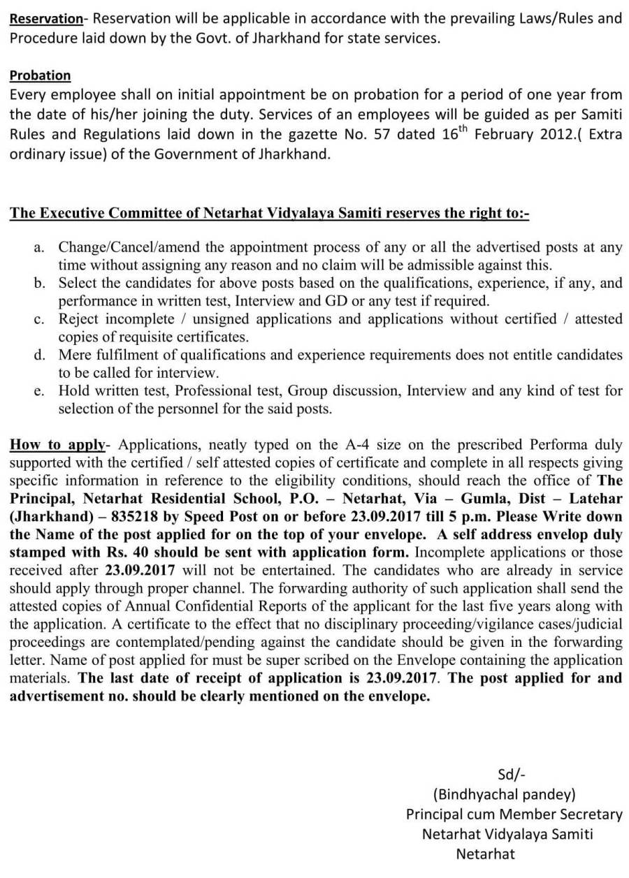 netarhatvidayalayasamiti_recruitment_advt-4.jpg