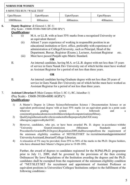Advt 1-2017-5.jpg