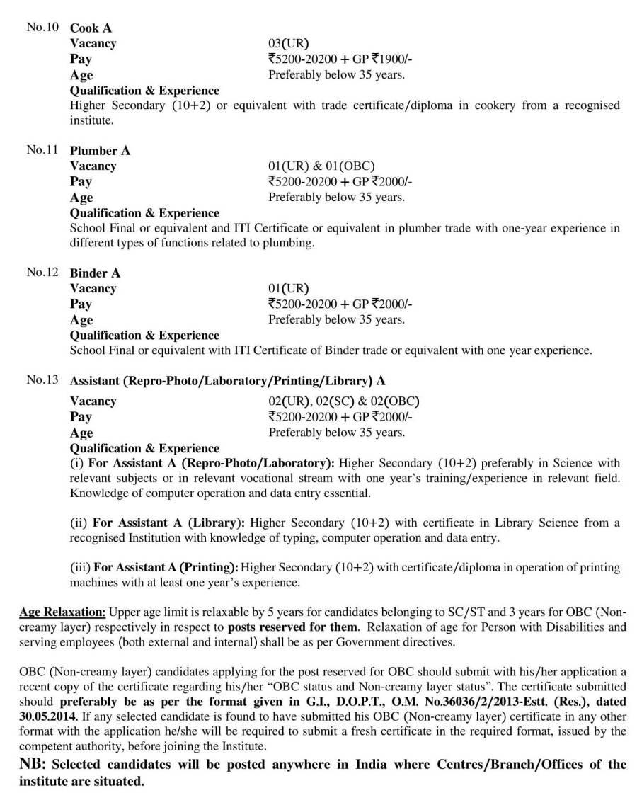 ADVT-for-Recruitment-2017-3.jpg
