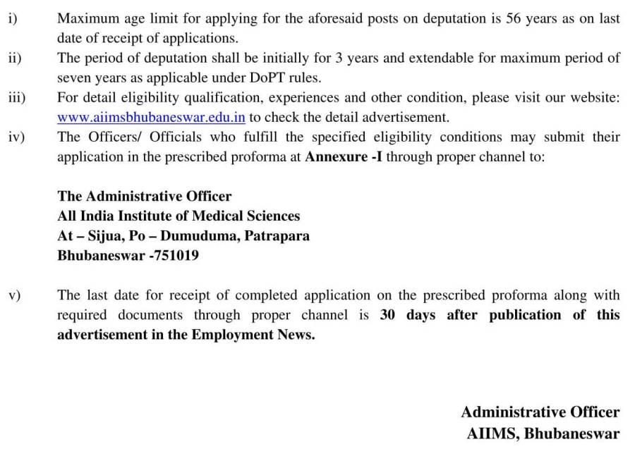 Deputation Advt920de1c7-b726-4cf1-beb9-215528fd5284-02