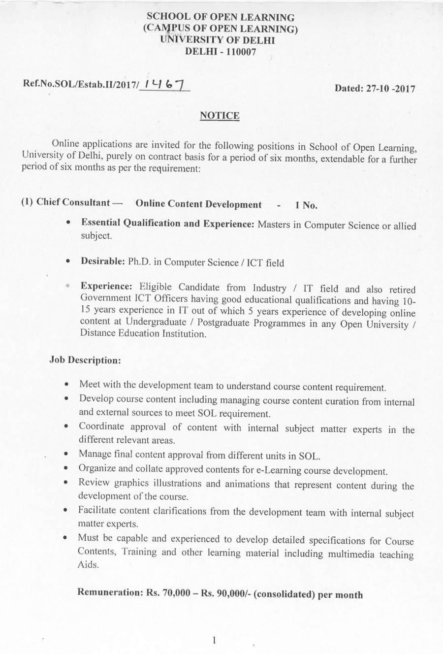 868_Vacancies_Advertisement for Contractual Post of ICT-2017-1.jpg