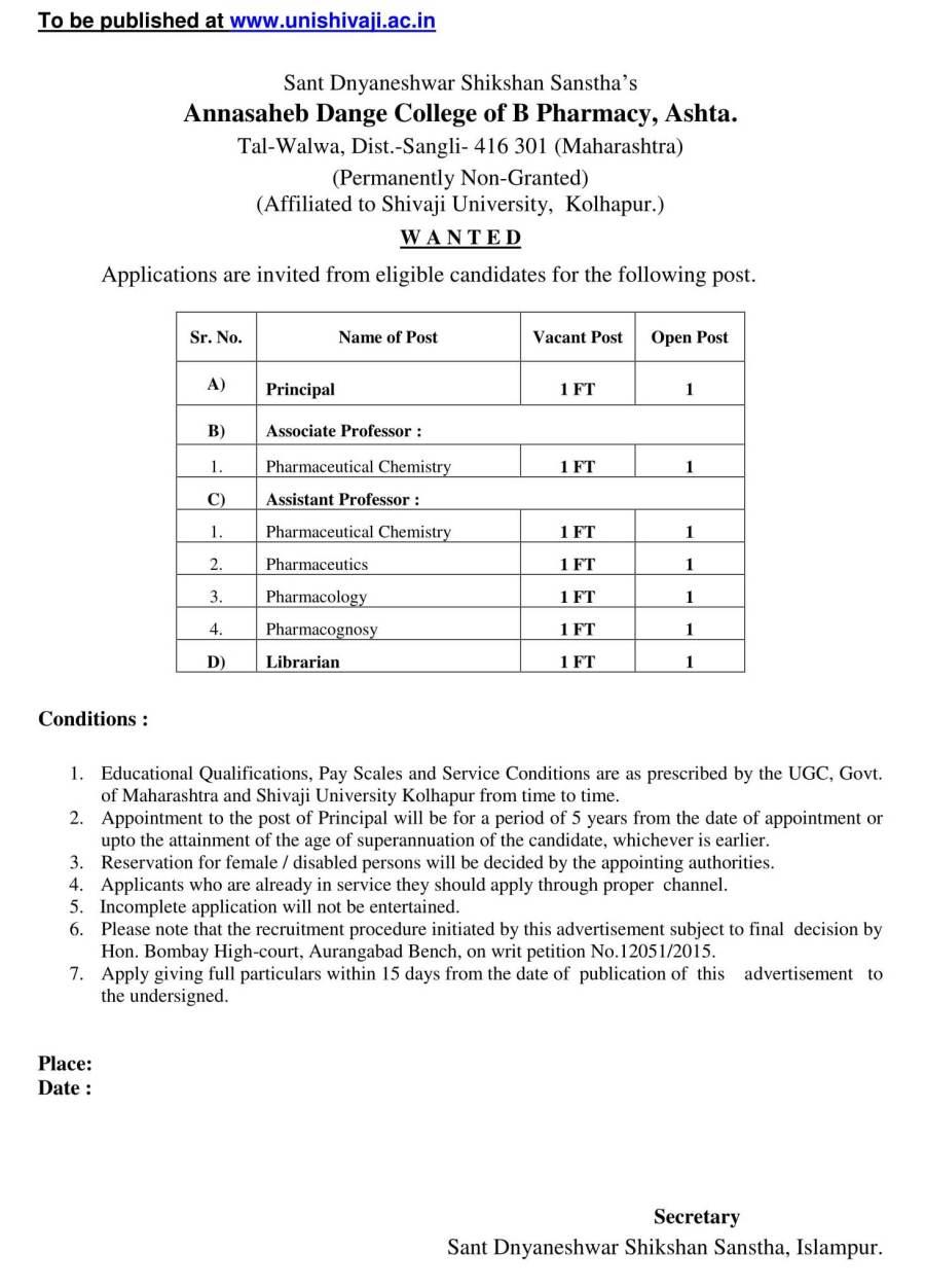 Annasaheb dange collge,b.pharmcy  add draft on net-1.jpg