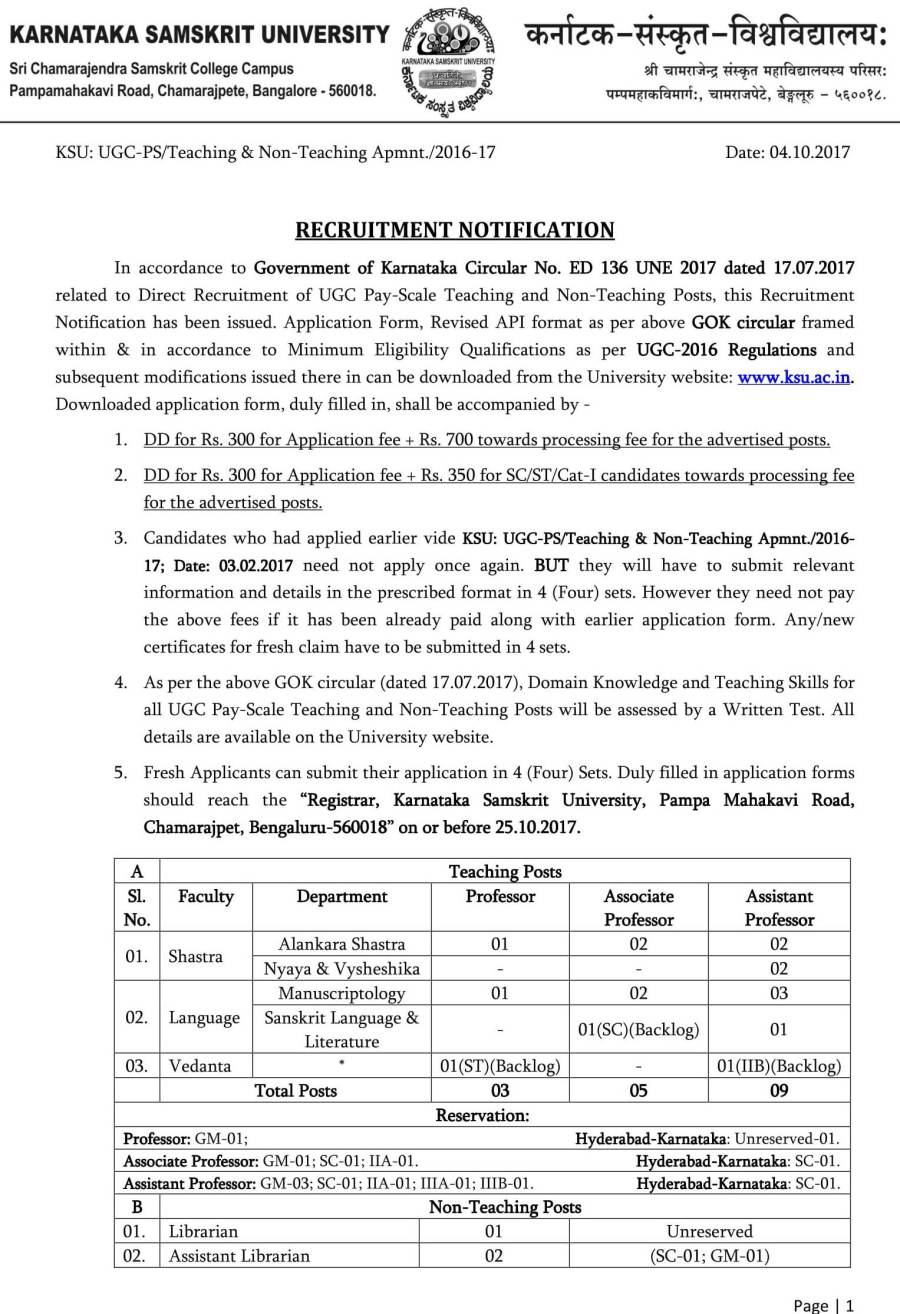 UGC-Pay-Scale-Teaching-Non-Teaching-Recruitment-Notification-1