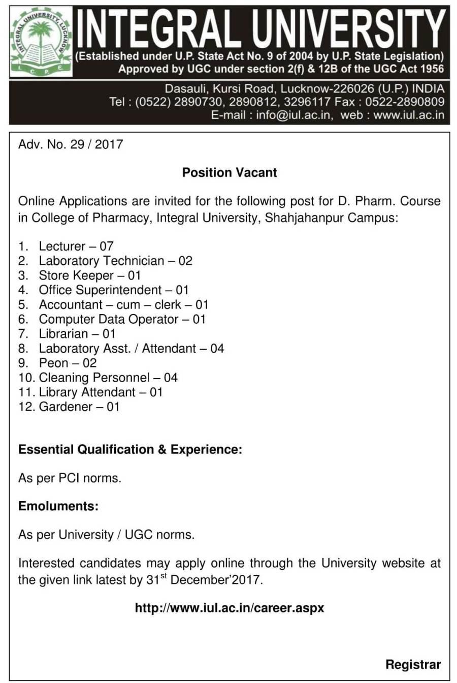 _Academic-Shahjahanpur-1.jpg