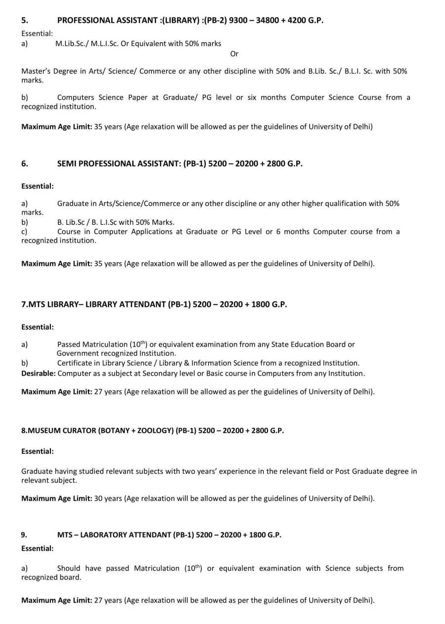 advertisement-qualification-3.jpg