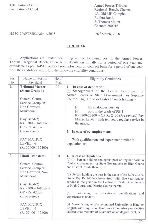 Circular_Chennai_Bench_15052018-1.jpg