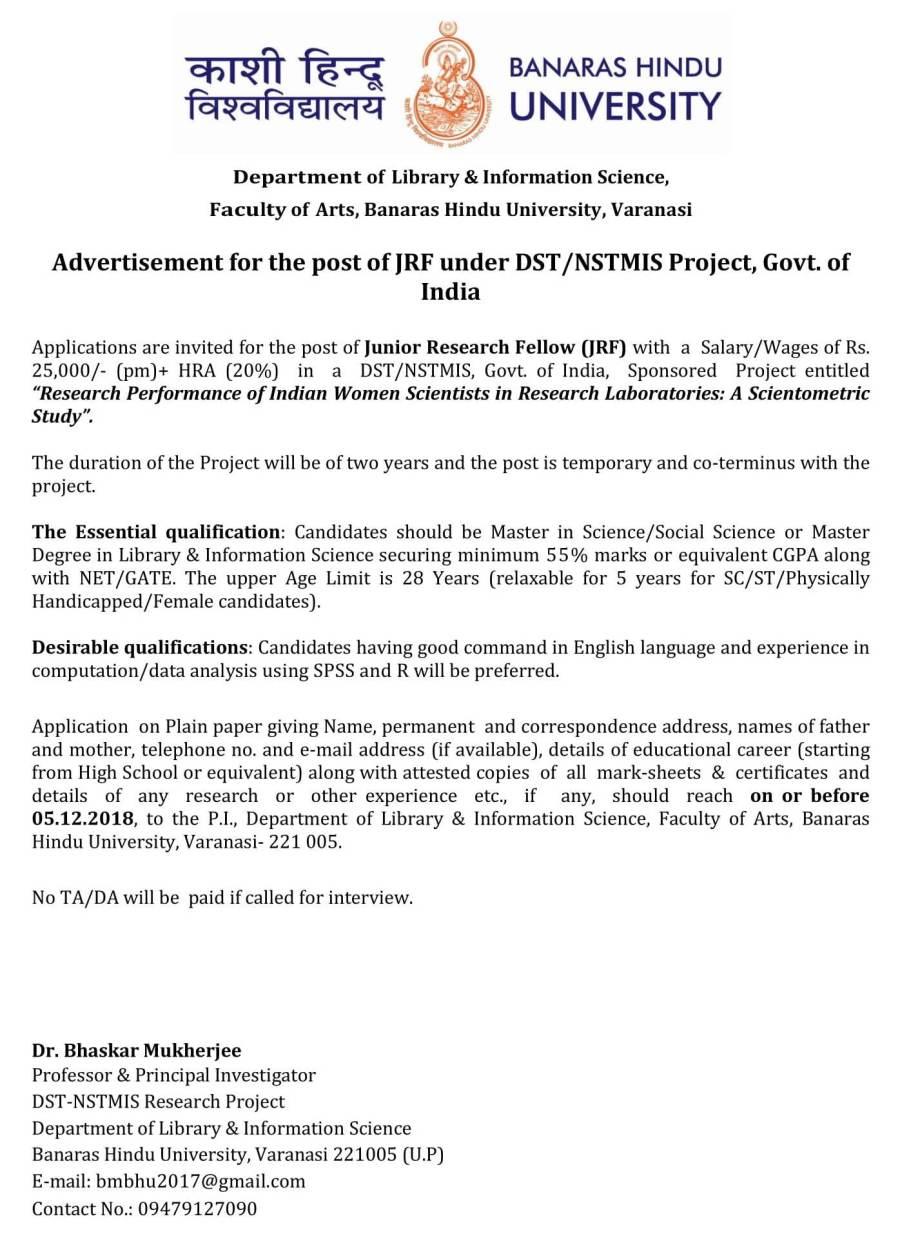 Advertisement JRF-1.jpg