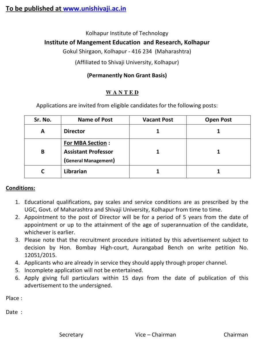 Institute of Mangement Education and Research Kolhapur  Gokul Shirgaon-1.jpg