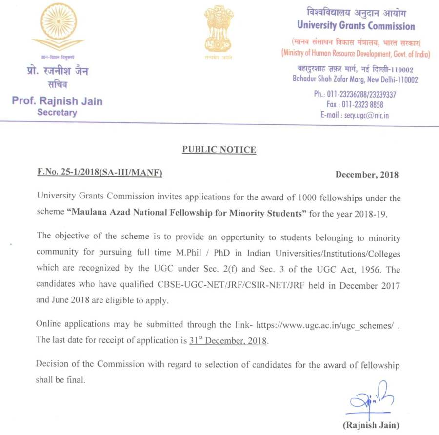 4564553_Public-Notice-MANFMS10-12-2018-1.jpg