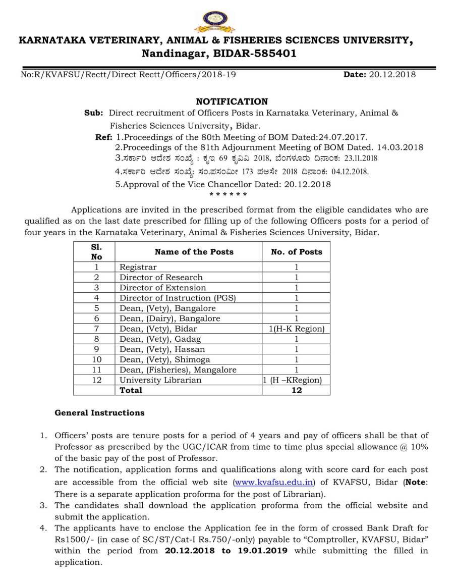 Officer-Posts-Notification-1.jpg
