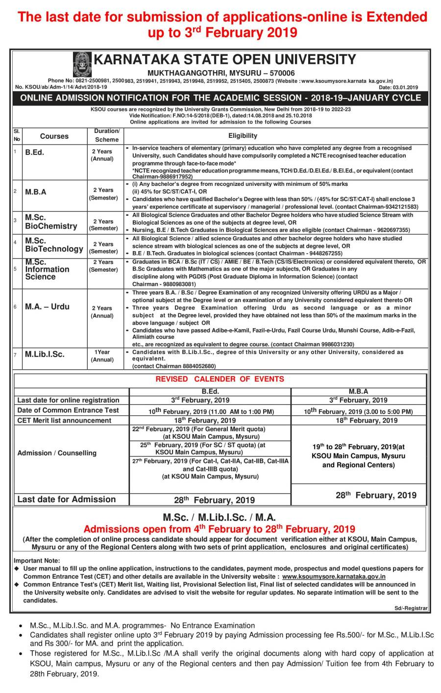 Extended admission notification (03.01.2019) (FINAL) (1)-1.jpg