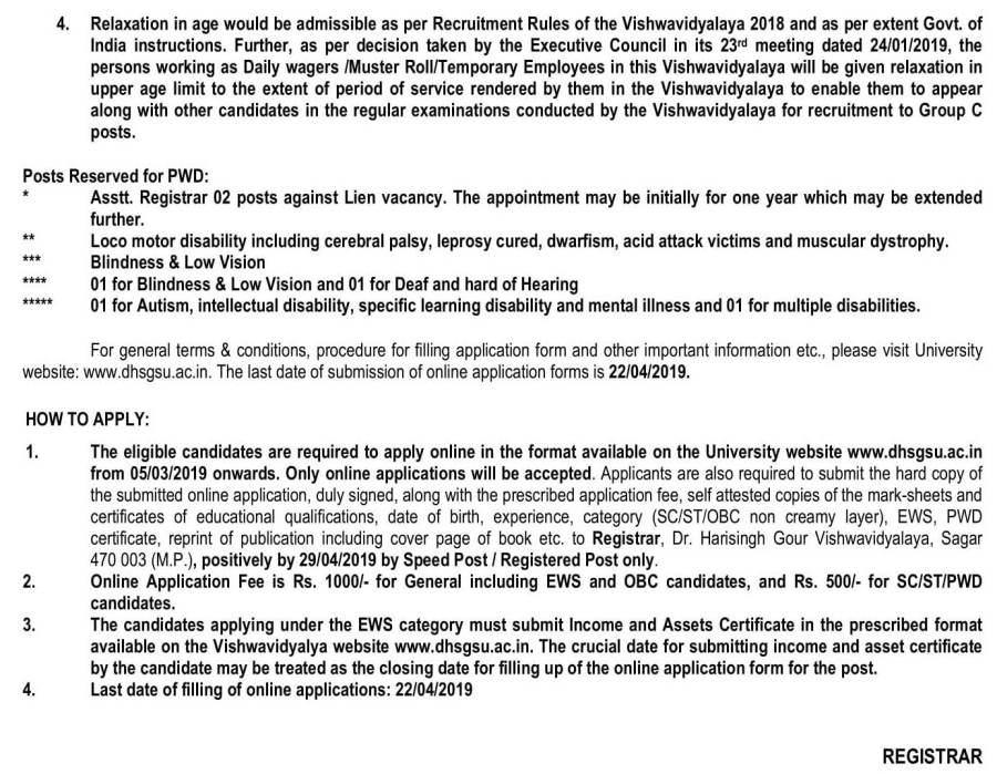 Advt2019-02.jpg