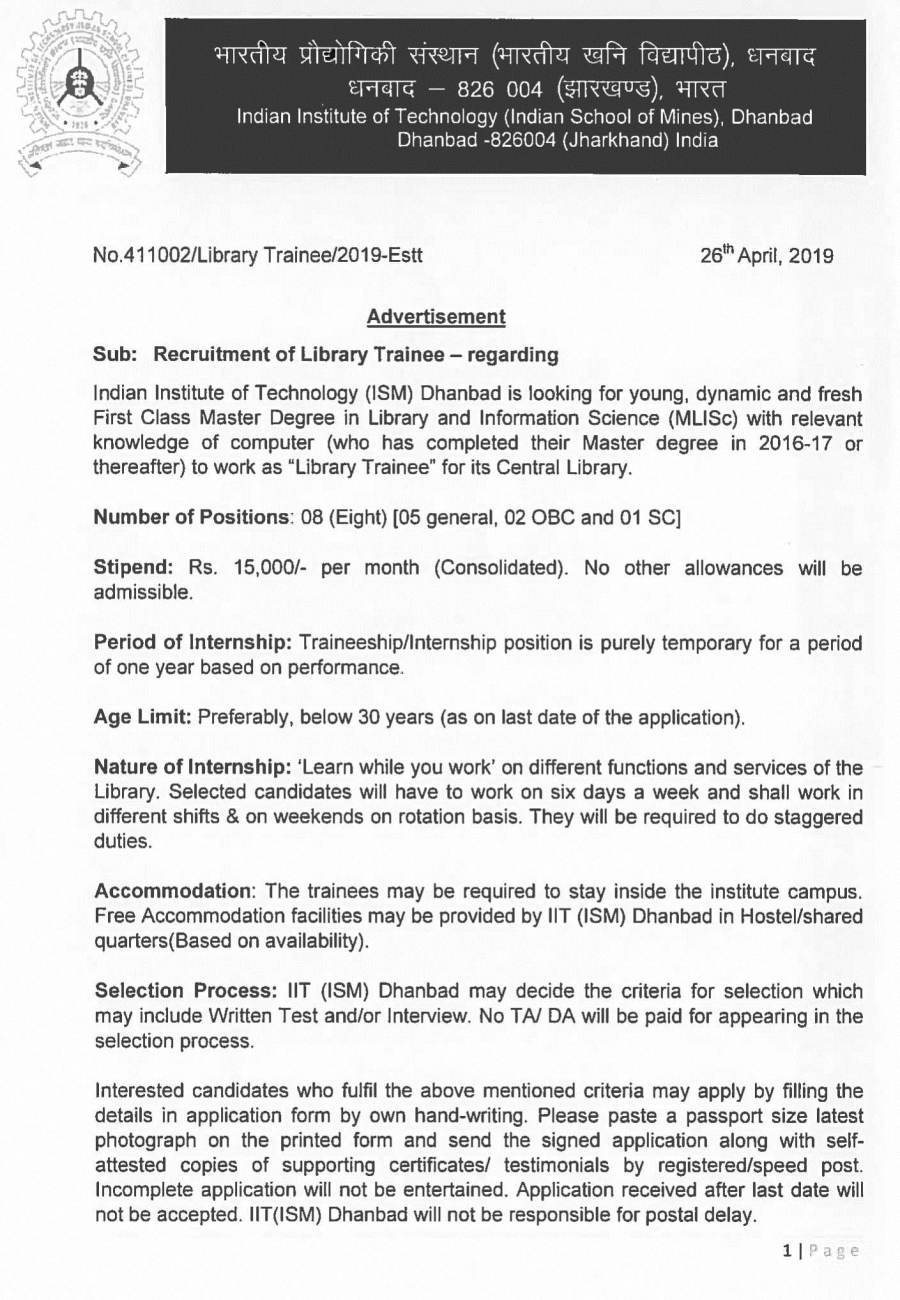 ADVT-FOR-LIBRARY-TRAINEE-June-2019-1