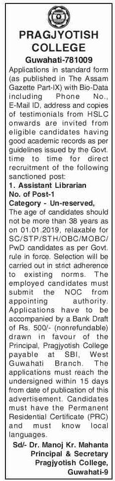 Pragjyotish College Guwahati Recruitment.png