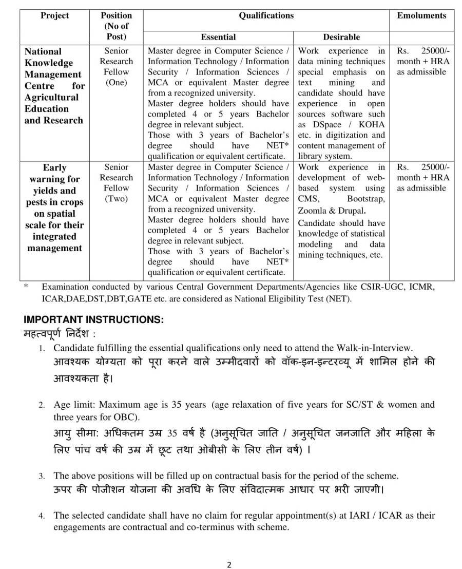 2019_Application form_SRF_6septermer2019_AKMU-2