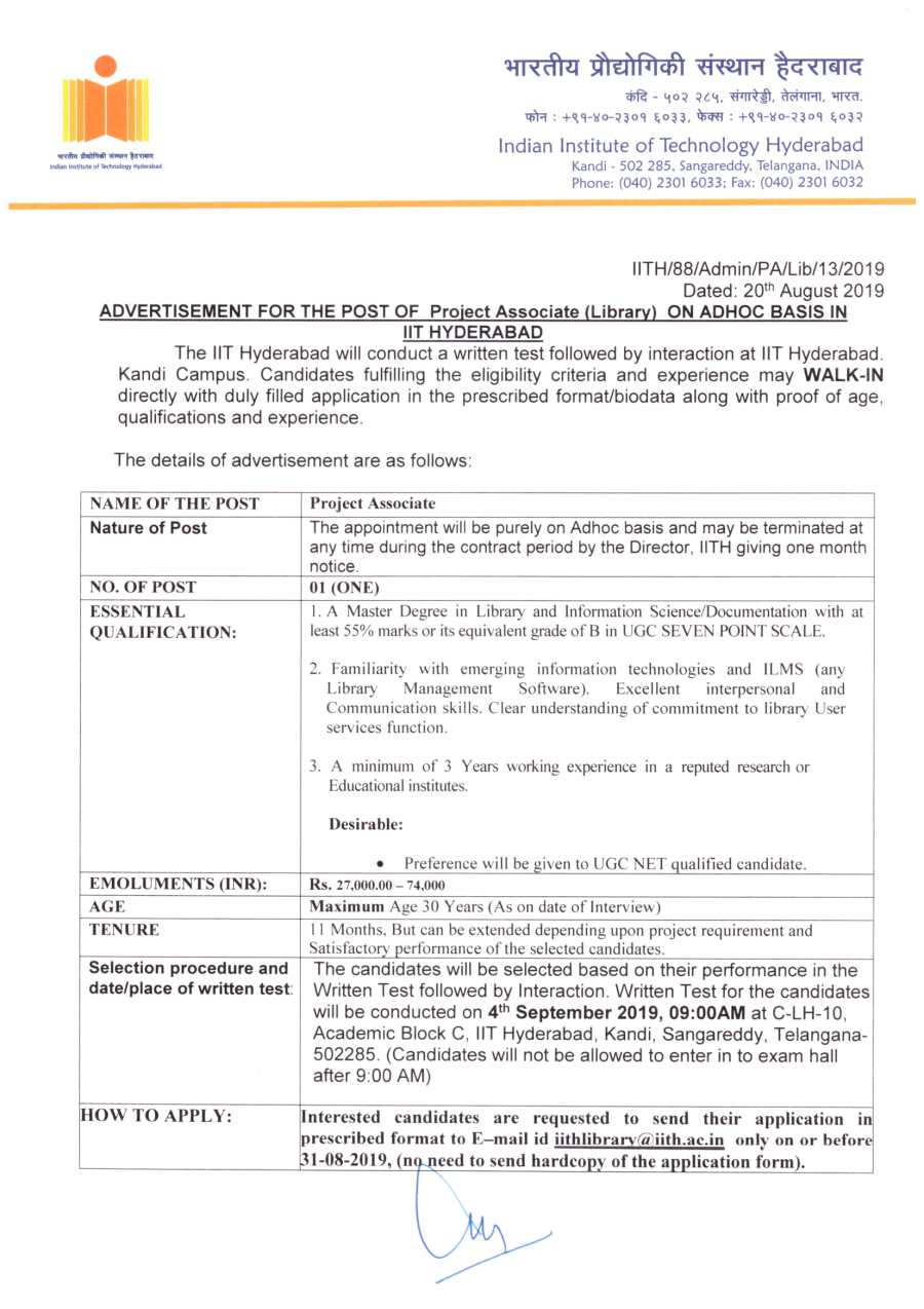 Advertisement-Project-Associate-Library-1.jpg