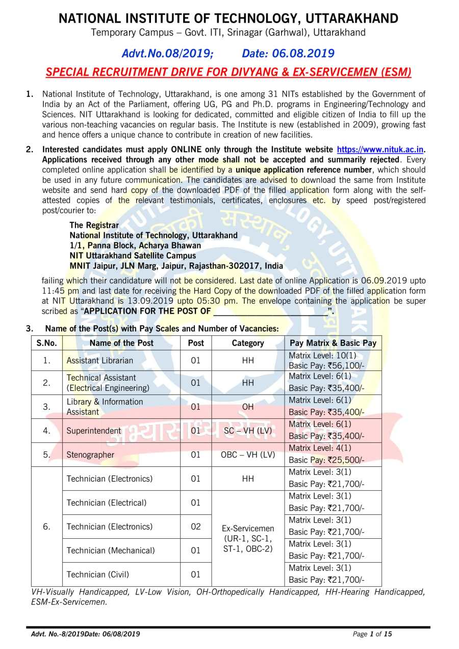 Advt. No.8 - Advertisement for PWD and Ex-Servicemen Posts - 2019-01.jpg