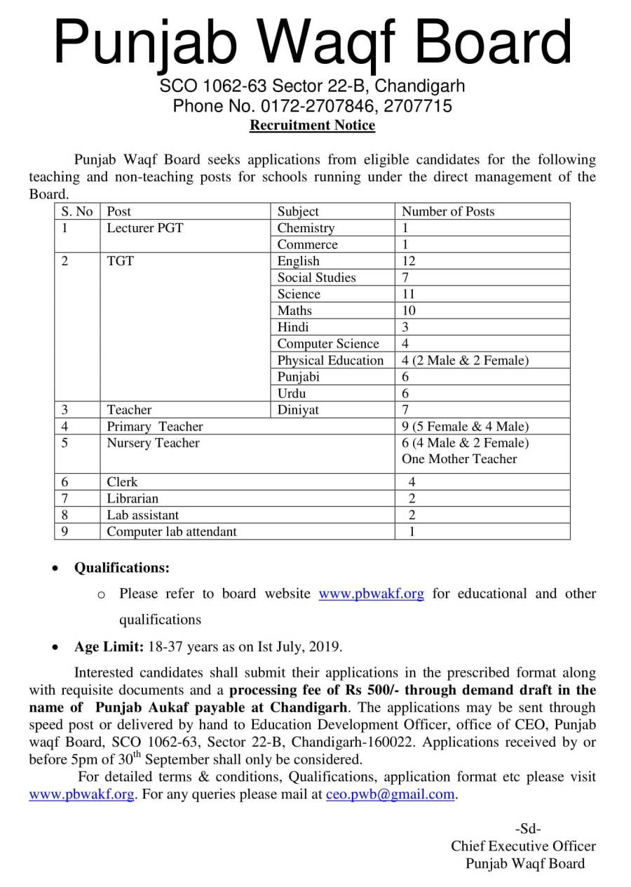 recruitment-notice-august-2019-1.jpg