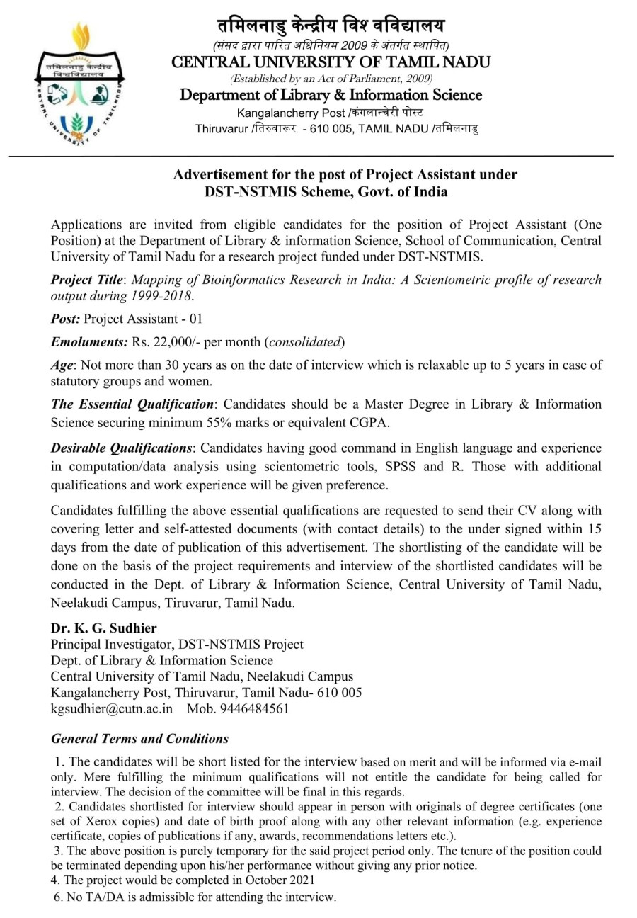 Advertisement_for_the_post_of_Project_Assistant_DST_NSTMIS_Scheme_06112019-1.jpg
