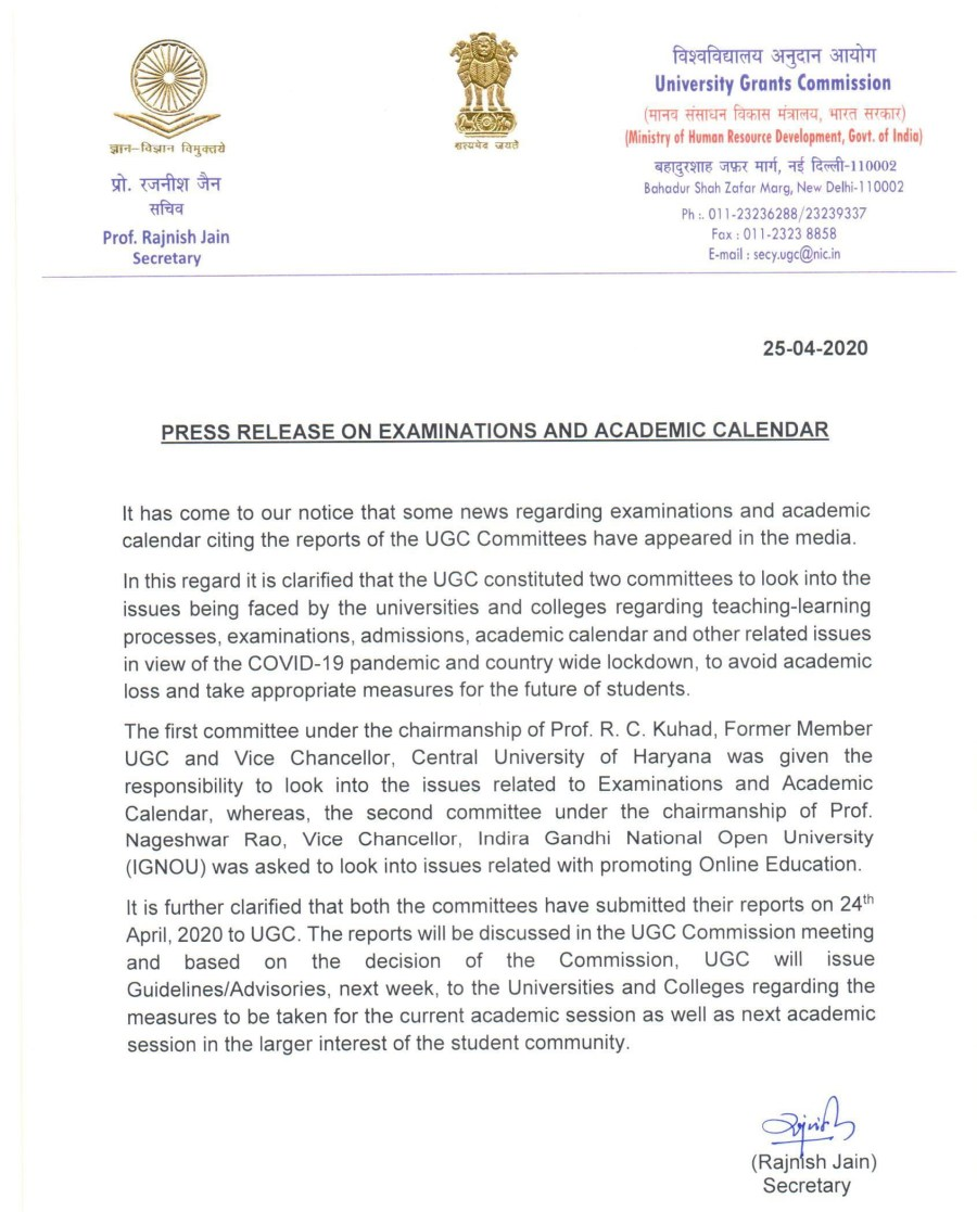 6765580_Press-Release-regarding-Examinations-and-Academic-Calendar-pdf-1