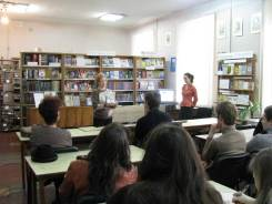 bibliotechnoe-meropriyatie-1