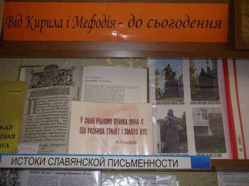 kirill-i-mefodiy-1