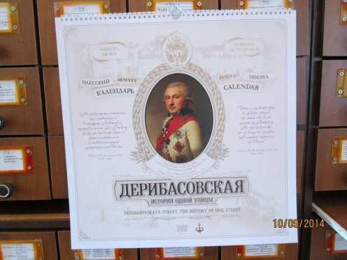 kraevedenie_1