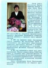 kovlakova-3