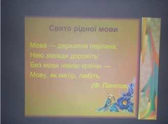 mova-6