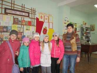 4itay-gorod-4