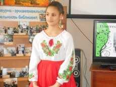 ukrainka-6