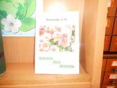 kotelchuk-6