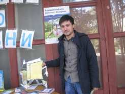 den-bibliotek-2