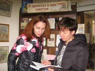 ukraina-5