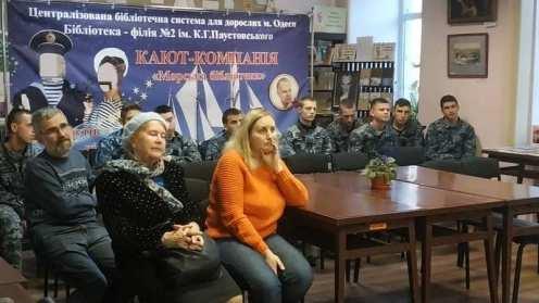 rutkovskiy-1