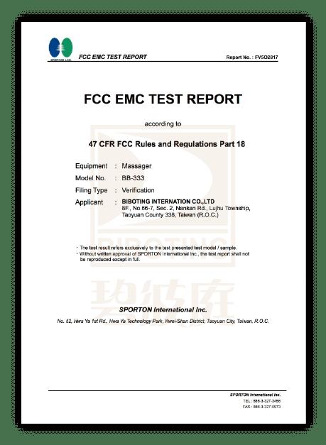 專利認證4-FCC認證