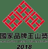 Honorary Awards Icon-The National Brand Yushan Award