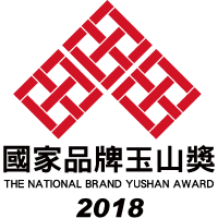 The National Brand Yushan Award