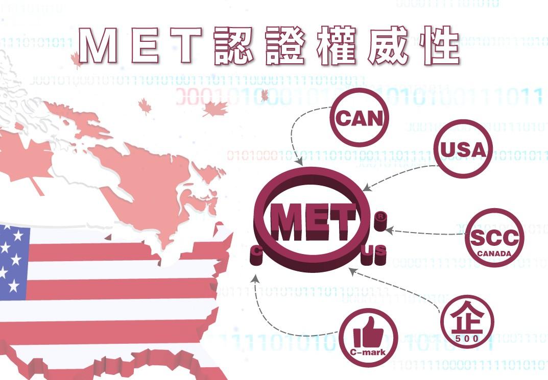 MET Authentication 03