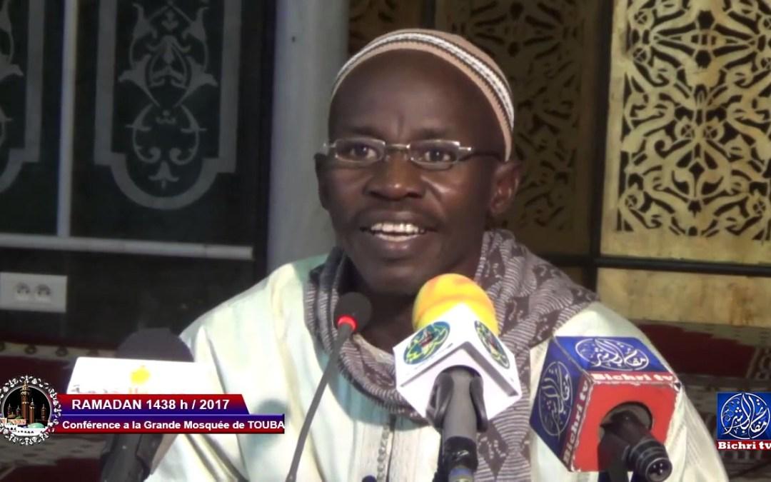 Conférence à la grande Mosquée de Touba J 24 avec S. Fallou Bousso Hassane
