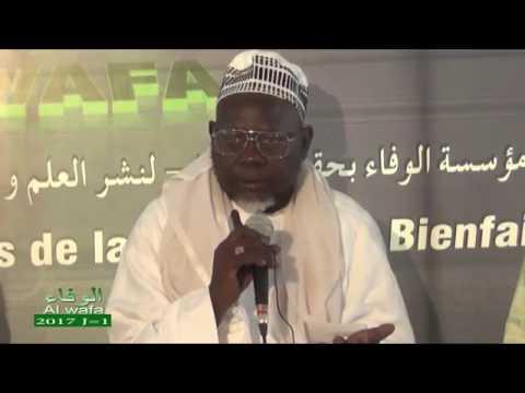 Conférence Alwafa  2017 J-1 I Théme: Nguiru Imam  Malick bénno julitt yi par S. Cheikh Gueye