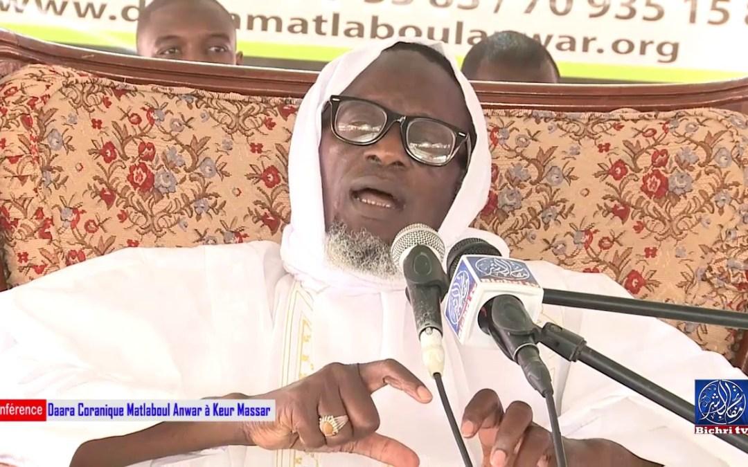 Conférence Daara Coranique Matlaboul Anwar partie 02