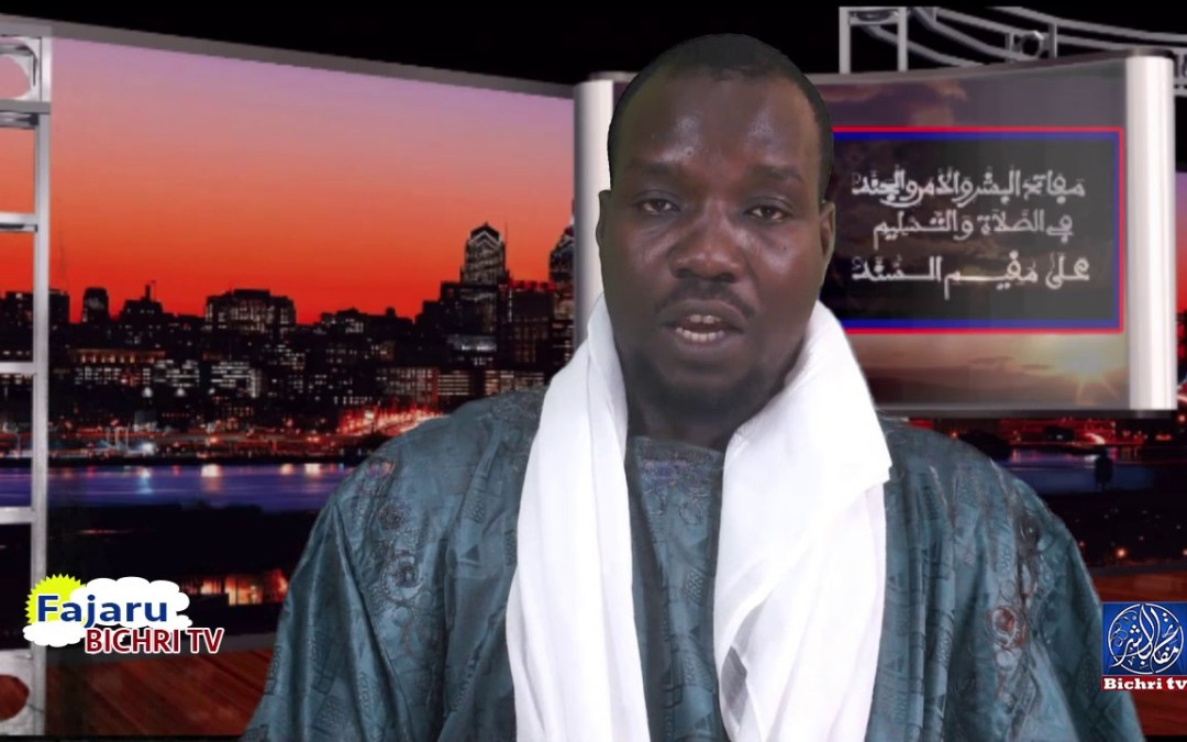 fajaru bichri   Theme : Miftahul Huyob fi Jawabi Hilina Omar Diop part 02